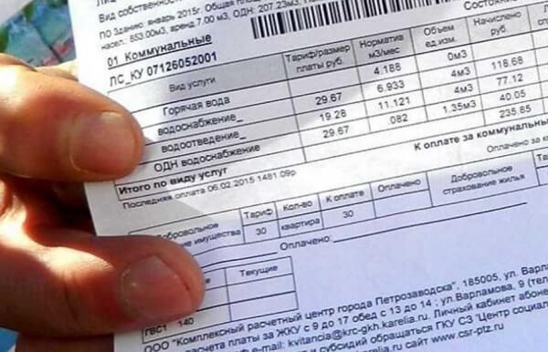 Как правильно рассчитать плату за горячую воду при двухкомпонентном тарифе