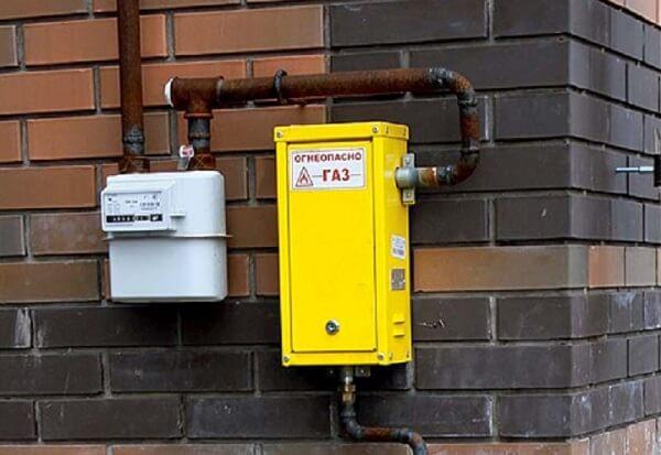 Перечень документов для подключения газа